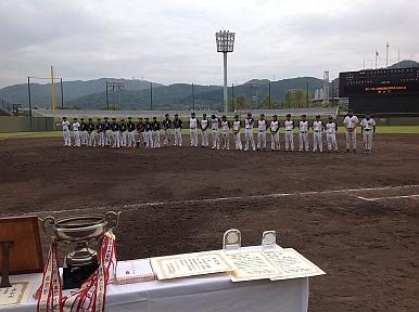 50thheikaishiki