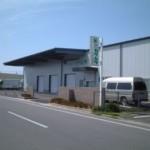 株式会社カワムラ京都営業所