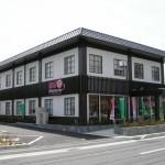 旧草津営業所電化PRセンター